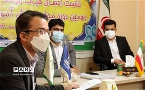 نشست فصلی هیات رییسه مجلس دانشآموزی استان خوزستان برگزار شد