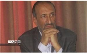پیام تسلیت مدیرکل آموزش و پرورش استان کرمان درپی درگذشت رئیس اسبق آموزش و پرورش شهرستان عنبرآباد
