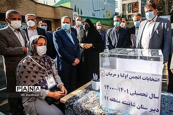 افتتاحیه انتخابات انجمن اولیا و مربیان مدارس شهر تهران