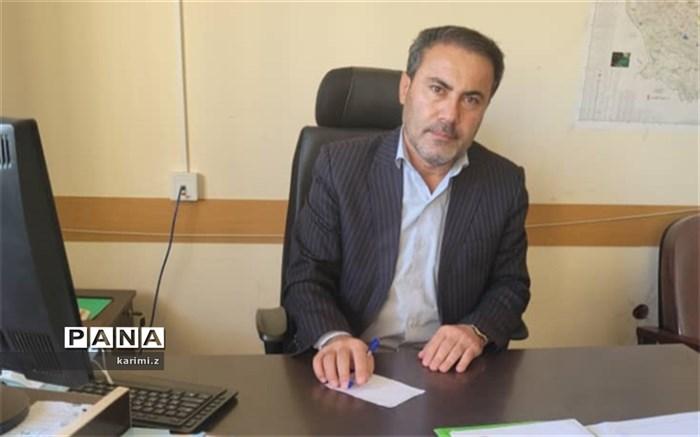 فرصتها و چالشهای سوادآموزی در استان چهارمحال و بختیاری