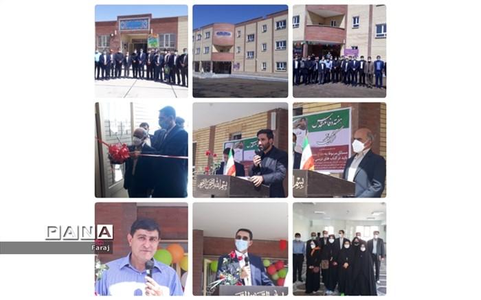 افتتاح۲۳ کلاس درس در شهرستان ازنا