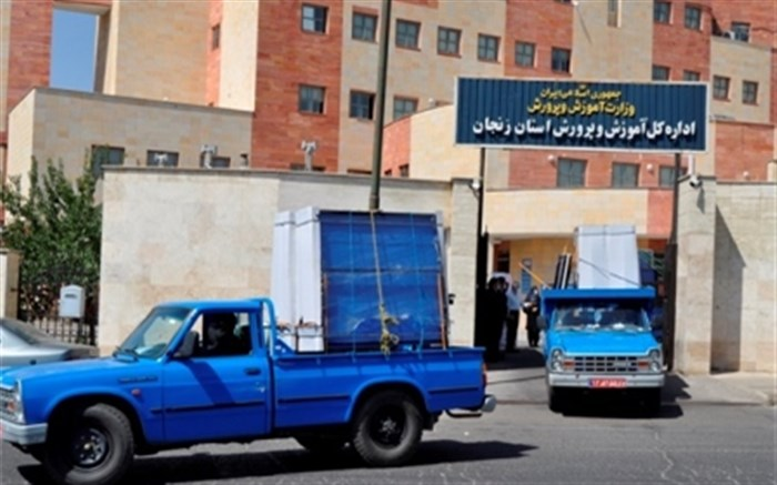 اعزام  کاروان  اقلام  و  تجهیزات  ورزشی « مهر  با نشاط»  استان  زنجان