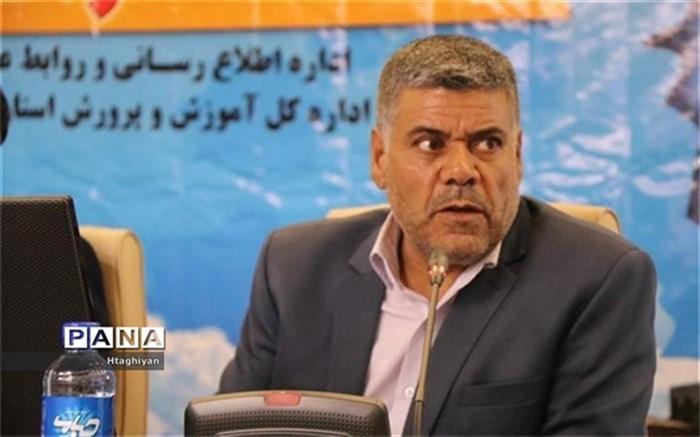 توزیع 25840 دفتر دانشآموزی بین دانشآموزان نیازمند استان اصفهان