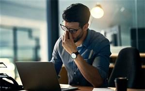 خستگی توجه ارادی (DAF) چیست