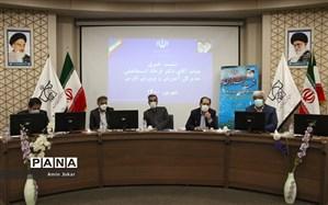 افزایش استقبال دانشآموزان از ثبتنام در مدارس در فارس نسبت به سال گذشته