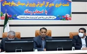 واکسیناسیون دانشآموزان در سیستان و بلوچستان از فردا آغاز میشود