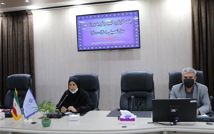 آیینهای آغاز سال تحصیلی در مدارس سراسر استان برگزار میشود