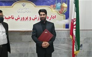 مدیر جدید کانون بسیج فرهنگیان ناحیه یک قم معرفی شد
