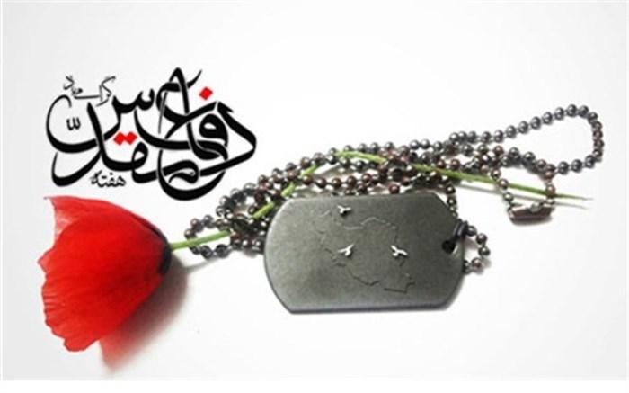 بیش از 10 عنوان برنامه بهمناسبت هفته دفاعمقدس درشهرستان چابهار برگزار خواهد شد