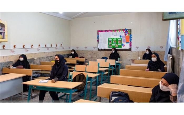 ضرورت آموزش حضوری دانشآموزان در مدارس