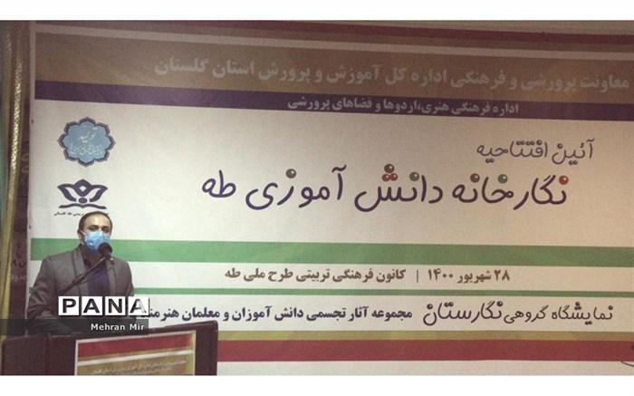 افتتاحیه نگارخانه دانشآموزی