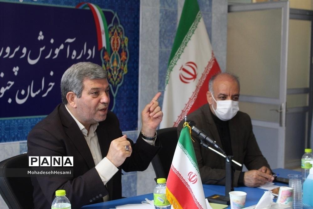نشست تخصصی معاون وزیر و رئیس سازمان آموزش و پرورش استثنایی استان خراسان جنوبی