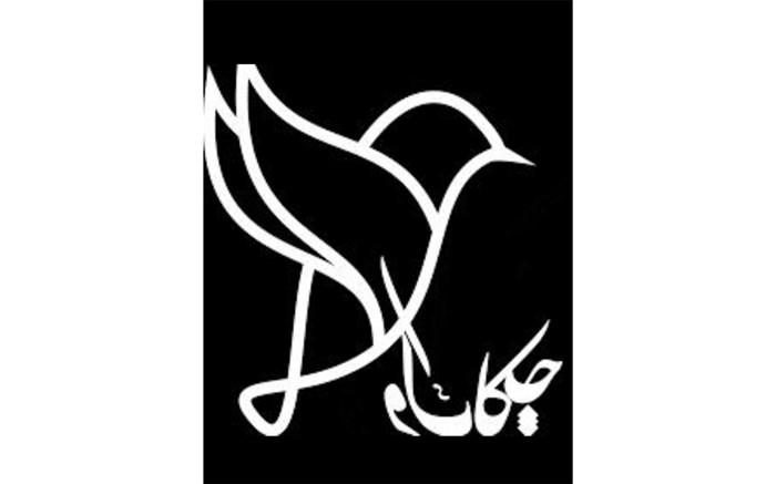درخشش اعضای نوجوان انجمن ادبی «چکاوک» شهرستان بن