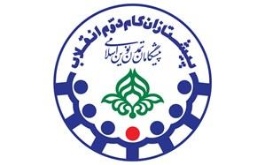 اجرای نظامنامه جدید سازمان دانشآموزی ازسال تحصیلی ۱۴۰۰
