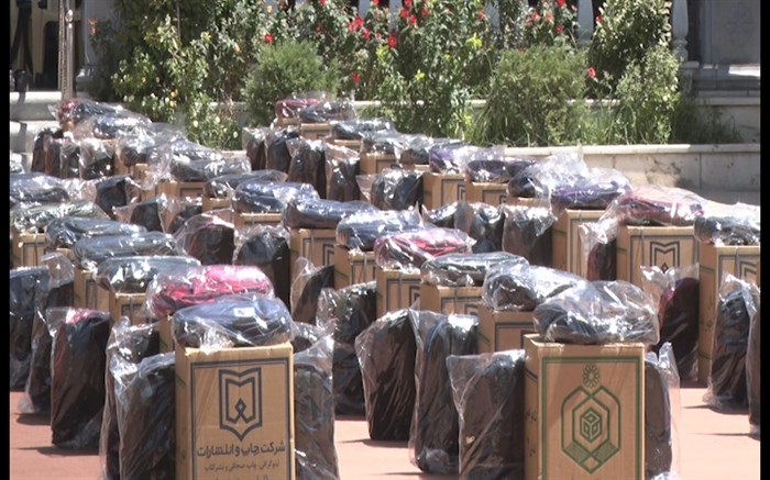 توزیع هزار بسته مهر تحصیلی میان دانشآموزان نیازمند اردبیلی