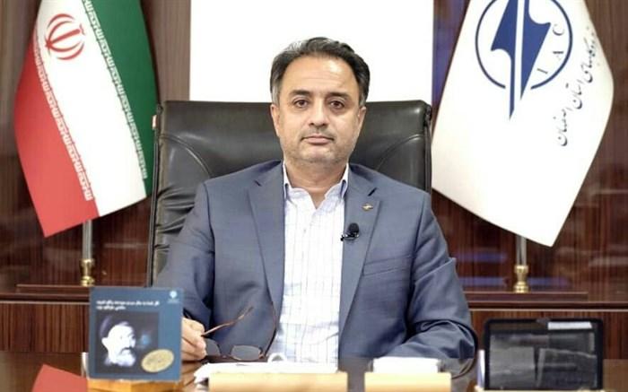 اعزام نخستین گروهِ زائران اربعین از فرودگاه اصفهان به نجف