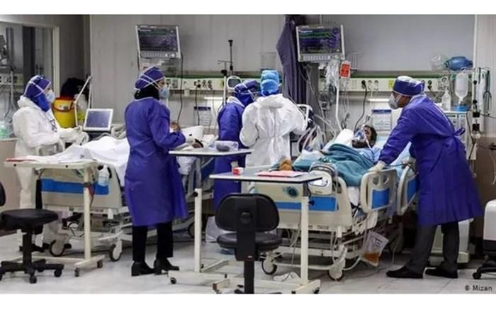 ۱۱۸۹ بیمار جدید مبتلا به کرونا در اصفهان شناسایی شدند