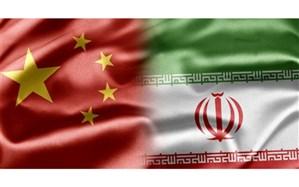 پیام تبریک وزیر فرهنگ و گردشگری چین به محمدمهدی اسماعیلی