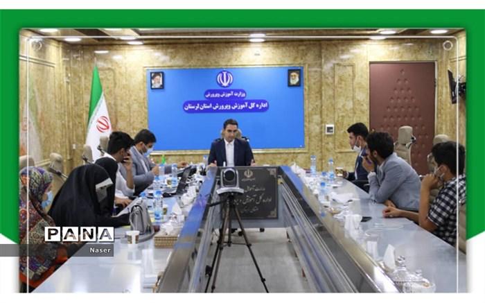 دومین اجلاسیه نمایندگان مجلس دانشآموزی لرستان برگزار شد