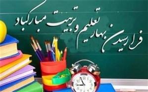 حفظ سلامت دانشآموزان و معلمان، مهمترین اولویت نظام تعلیم و تربیت است