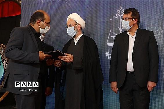 افتتاح مرکز نوآوری حقوقی پژوهشگاه قوه قضاییه