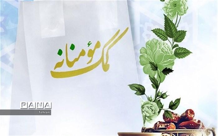 اجرای پویش کمک مؤمنانه، در مسجد امام حسن مجتبی (ع) منطقه ۱۴