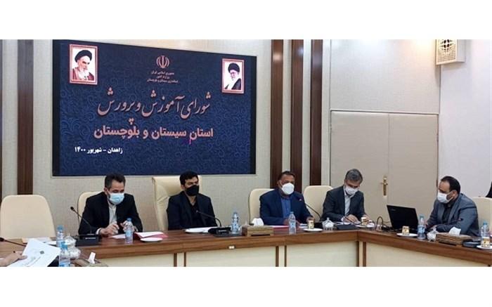 کمبود ۱۸ هزار کلاس درس در سیستان و بلوچستان