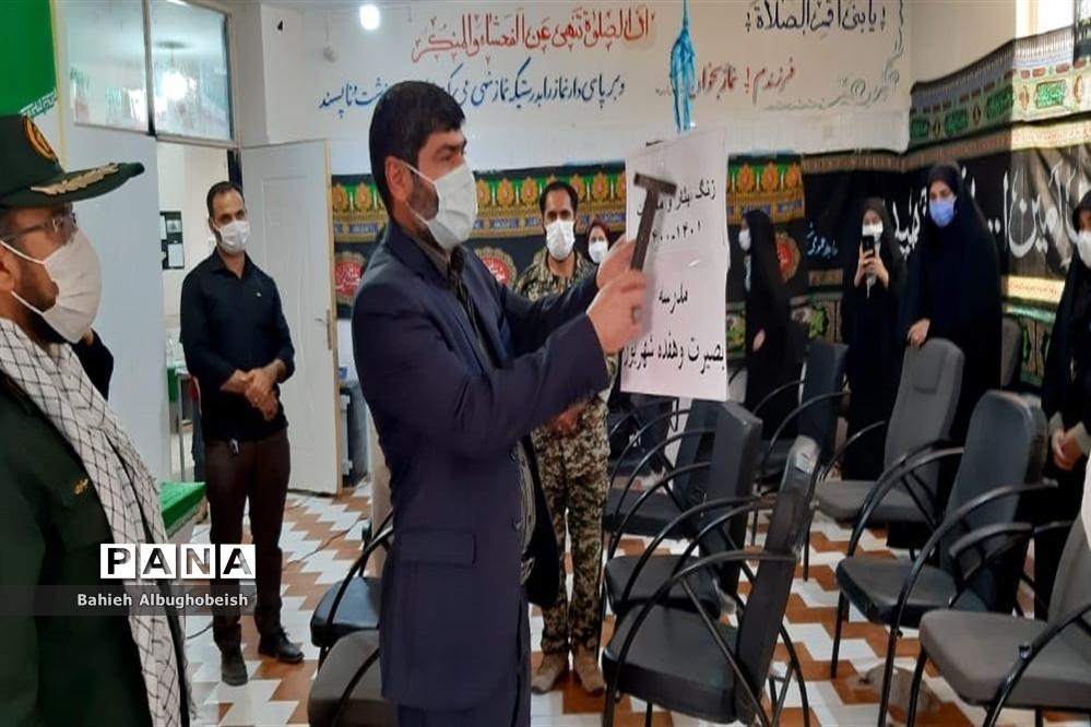 افتتاح نمایشگاه ایثار و مقاومت در شهرستان حمیدیه