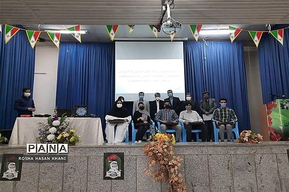 تجلیل از برگزیدگان بیستمین و بیست و یکمین دوره مسابقات پرسش مهر ریاست جمهوری