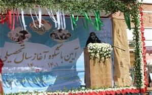 از توانمندیهای جوانان ایران اسلامی غافل نشویم
