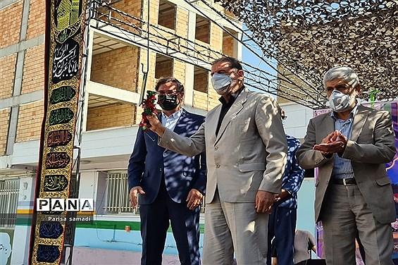 زنگ مهر در مدارس منطقه ۱۳ شهر تهران به صدا در آمد