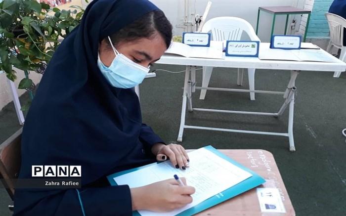 برگزاری امتحانات هماهنگ پایه نهم در فضایی سرشار از سلامت و آرامش در مدرسه ستارگان  ناحیه یک شیراز