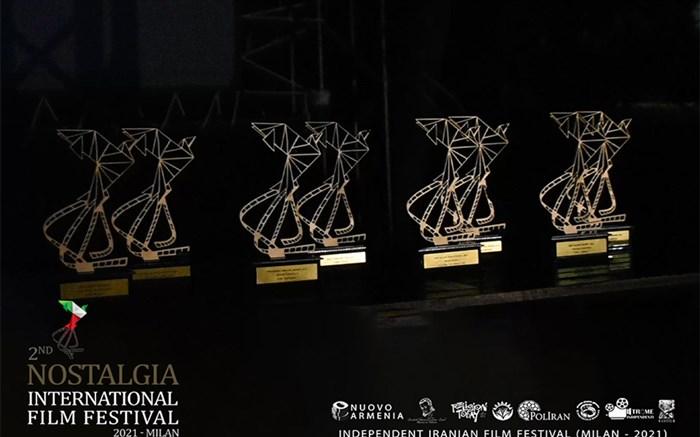 دومین جشنواره فیلم نوستالژیا