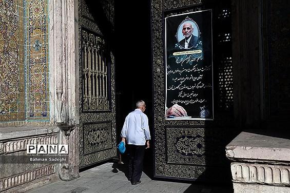 مراسم یادبود حاج هاشم امانی در مسجد شهید مطهری