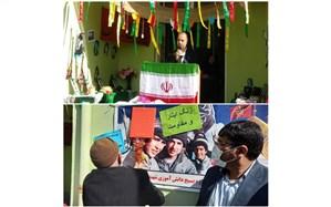 زنگ ایثار و مقاومت در مدارس منطقه بزینه رود نواخته شد