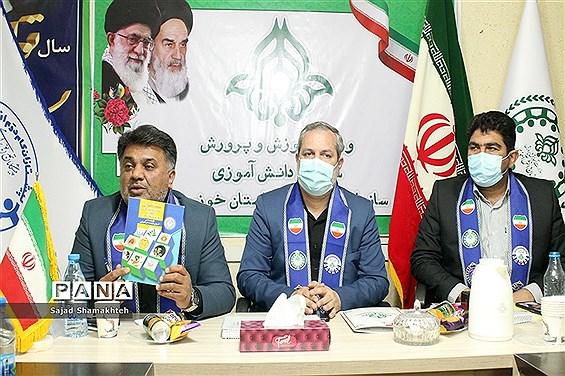 نشست تبیین نسخه تحولی  سازمان دانش آموزی در استان خوزستان