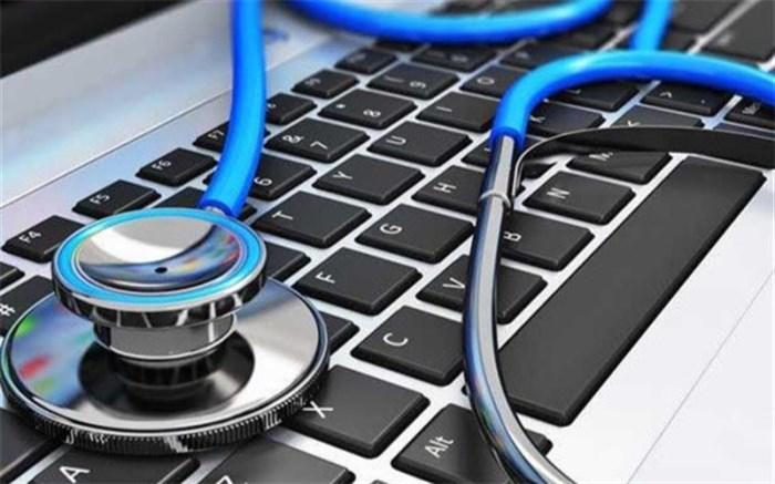 کلاهبرداری میلیاردی با وعده قبولی در رشته پزشکی