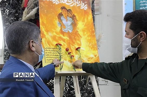 آیین نواختن زنگ ملی ایثار در شهرستان اسلامشهر