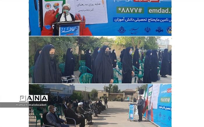مراسمنمادین شور عاطفهها در دبیرستان شاهدناحیه یک یزد برگزار شد