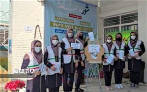 مراسم نمادین شور عاطفهها در دبیرستان الزهرا ابرکوه
