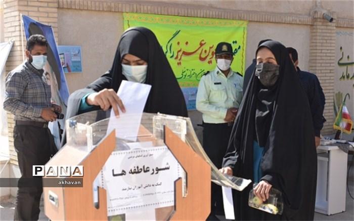 شورعاطفه ها در 54 مدرسه بهاباد برگزارشد