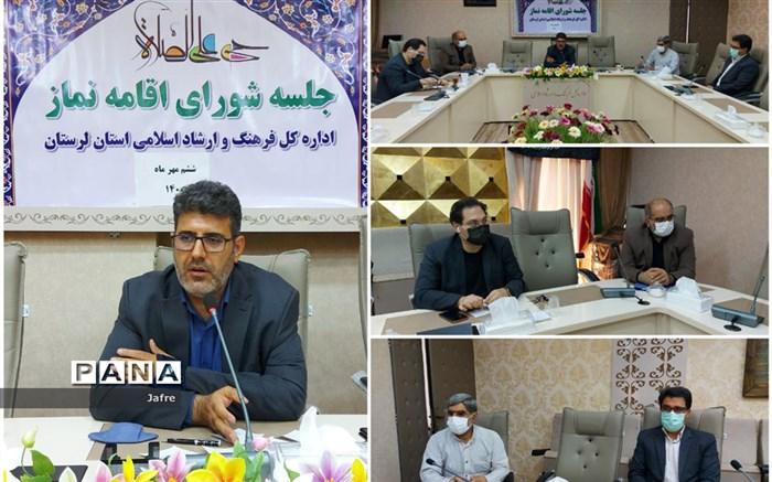 اجرای8 جشنواره استانی با موضوع نماز در لرستان
