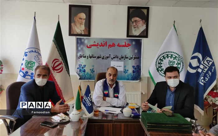 اولین  نشست تبیین سند تحول تشکیلات دانشآموزی پیشتازان سازمان دانشآموزی استان خراسان شمالی
