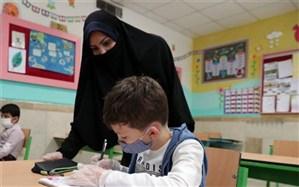 امید به آموزش حضوری بیشتر شدهاست؟