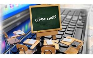 آموزش مجازی سلامت روحی دانشآموزان را به خطر انداخته است
