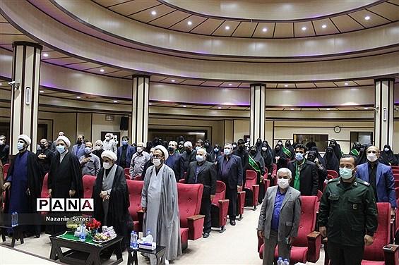 همایش وقف در شهرستان اسلامشهر