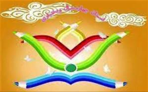 کسب رتبه چهارم کشوری، حاصل فعالیت کانونهای فرهنگی تربیتی در چهارمحال و بختیاری