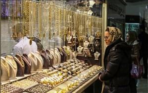 از قیمت سکه و طلا چه خبر؟