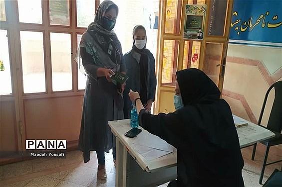 آغاز طرح واکسیناسیون خانواده محور دانشآموزان درواحدهای آموزشی اسلامشهر