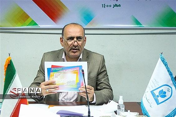 نشست خبری چهلمین جشنواره فرهنگی هنری فردا